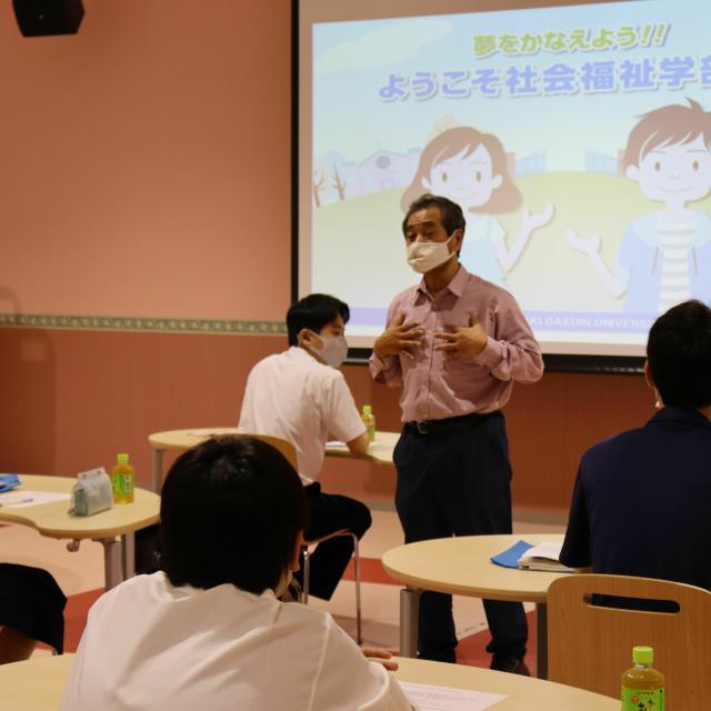 弘前学院大学 2021年度第3回オープンキャンパス(社会福祉学部)2