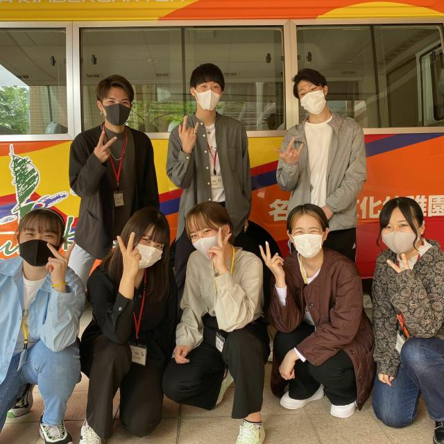 名古屋文化学園保育専門学校 体験授業「踊って遊ぼう♪」「こどもの視界ってどのくらい?」2