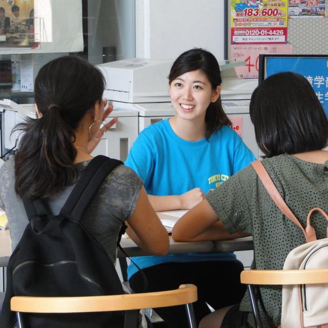 東京都市大学 6月のオープンキャンパス 環境・メディア情報<横浜祭併催> 1