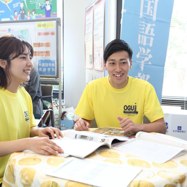 大阪学院大学 オープンキャンパス2018★4年で人生は変えられる。1