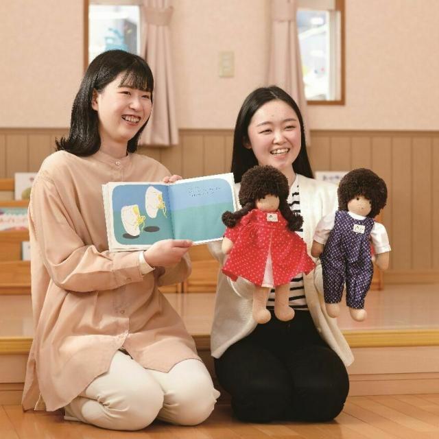神戸親和女子大学 グッズプレゼント!先生になるなら親和!高い合格実績を輩出!1
