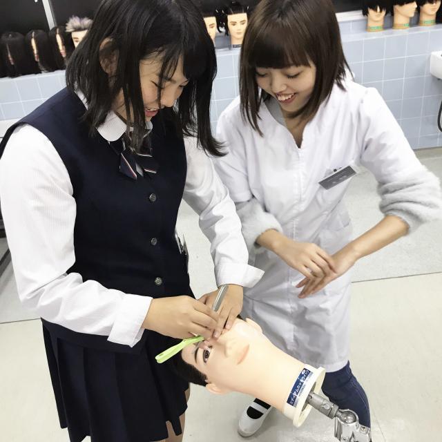 国際文化理容美容専門学校渋谷校 ◆理容体験入学会◆メイクや着付けなど美容技術も学べる理容科!1