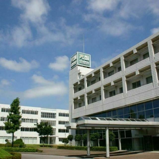 秀明大学 看護学部 WEBオープンキャンパス20201