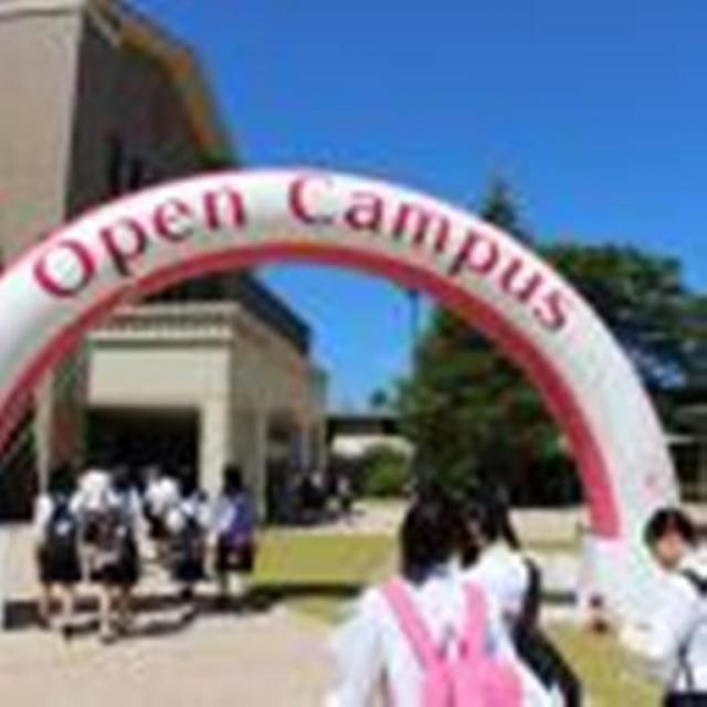 福岡女学院大学短期大学部 2018年度  OPEN CAMPUS1