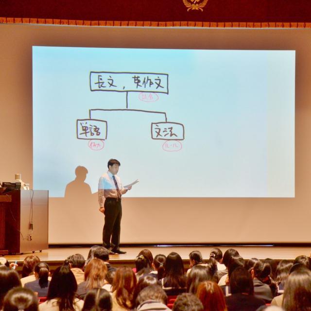 聖心女子大学 予備校講師による一般入試対策講座1
