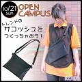 小井手ファッションビューティ専門学校 オープンキャンパスで最終確認しよう!10月1日より願書受付中