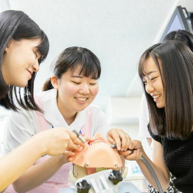 北海道医療大学歯学部附属歯科衛生士専門学校 オープンキャンパス2