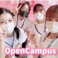 名古屋医療秘書福祉専門学校 【オンライン】高校1,2年生限定イベント!