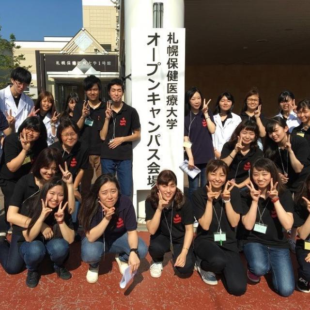 札幌保健医療大学 【栄養学科】オープンキャンパス4