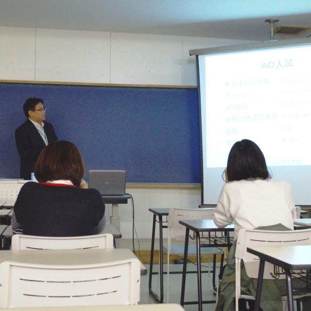 湘央医学技術専門学校 平日の夜に開催する☆社会人のための入学相談会1