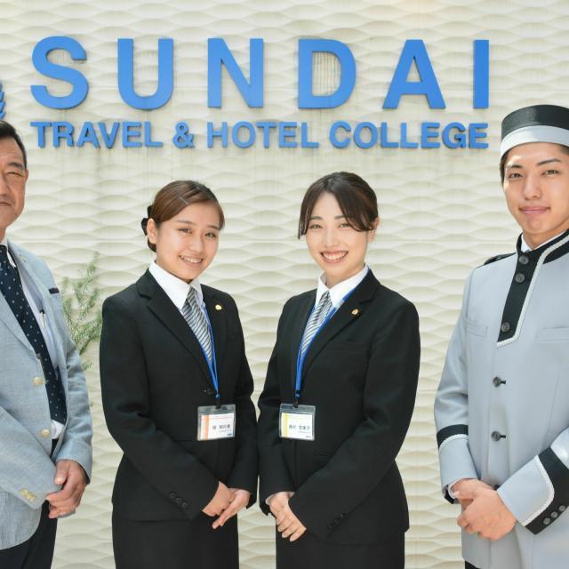 駿台トラベル&ホテル専門学校 オープンキャンパス1