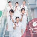 宝塚大学 看護学部 WEBオープンキャンパス