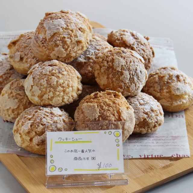 YICビジネスアート専門学校 6/9(土)【パティシエ】さくさくクッキーシューを作ろう1