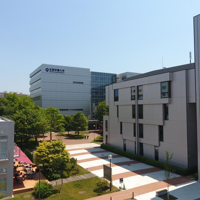 北星学園大学短期大学部 2018 第2回オープンキャンパス1