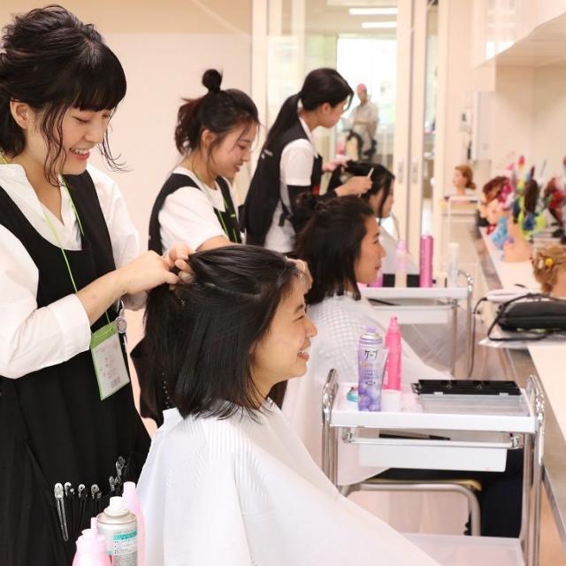 京都理容美容専修学校 6月☆スペシャルオープンキャンパス2