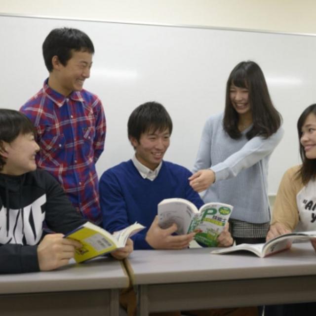 在学生といっしょに授業を受けよう!「大学体験会」