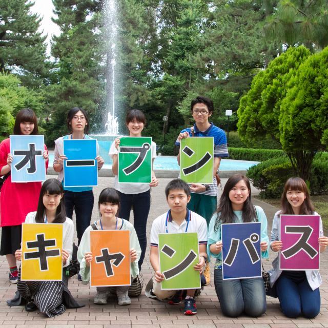 2018年6月17日(日) 武蔵野キャンパス