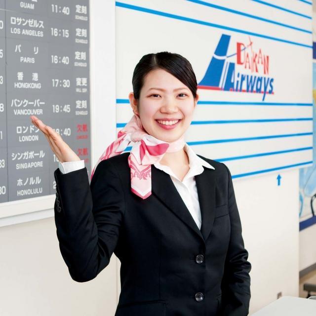 大阪観光専門学校 【エアライン学科】8・9月 体験入学2
