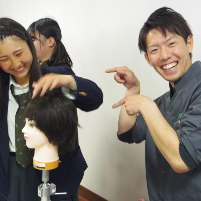 町田美容専門学校 イチコイ×町美・Special Day 「一生美容 恋's COLLECTION」2