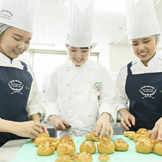日本菓子専門学校 【授業参加コース】洋菓子コース1