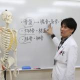 【理学療法士科】<AO入試対策講座>の詳細