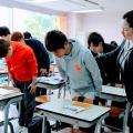 筑波研究学園専門学校 ビジネス分野の楽しさがよく分かる【夏の特別模擬授業】