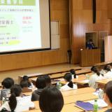 【健康栄養学科】第1回オープンキャンパスの詳細