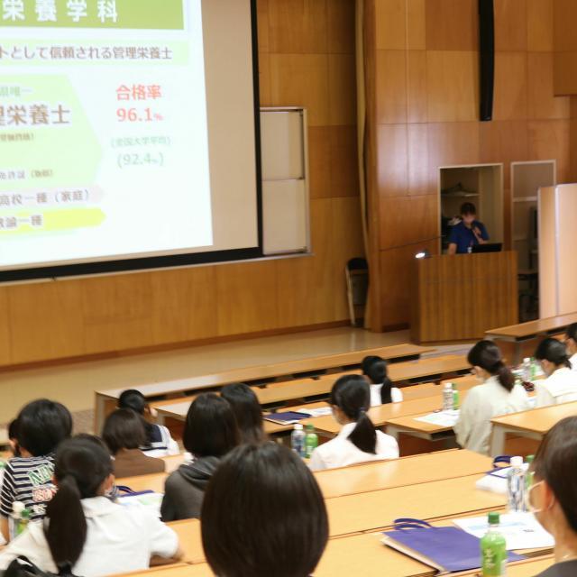 鹿児島純心女子大学 【看護学科】第5回オープンキャンパス1