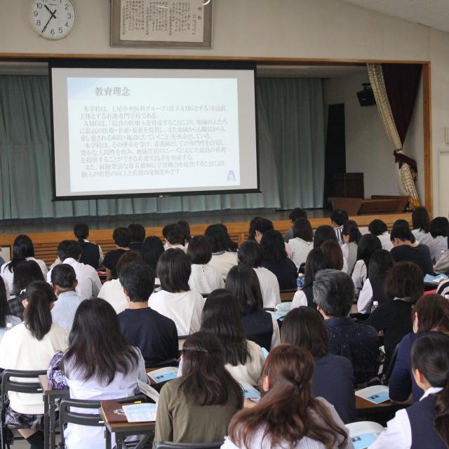 上尾中央看護専門学校 学校説明会3