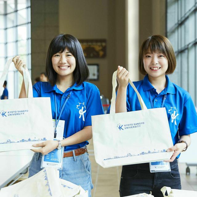 京都産業大学 WEBオープンキャンパス1