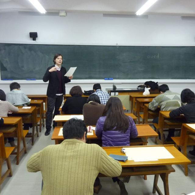専門学校アテネ・フランセ オープンキャンパス2