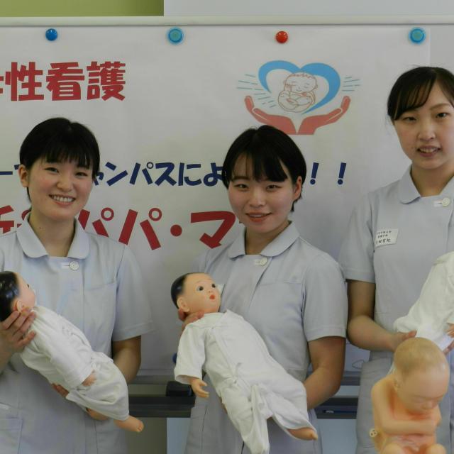 中京学院大学 《8月21日開催》オープンキャンパス2021 看護学部3