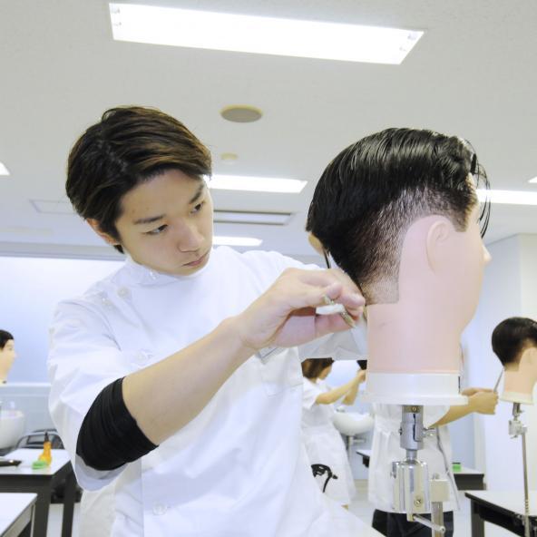 学校 国際 美容 専門 文化 理容