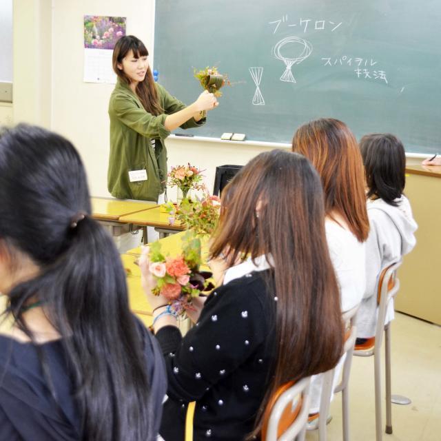 「卒業生が語る、「花」の仕事の魅力」