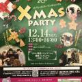 セントラルビューティストカレッジ 12月14日(土)はX'sパーティー!!
