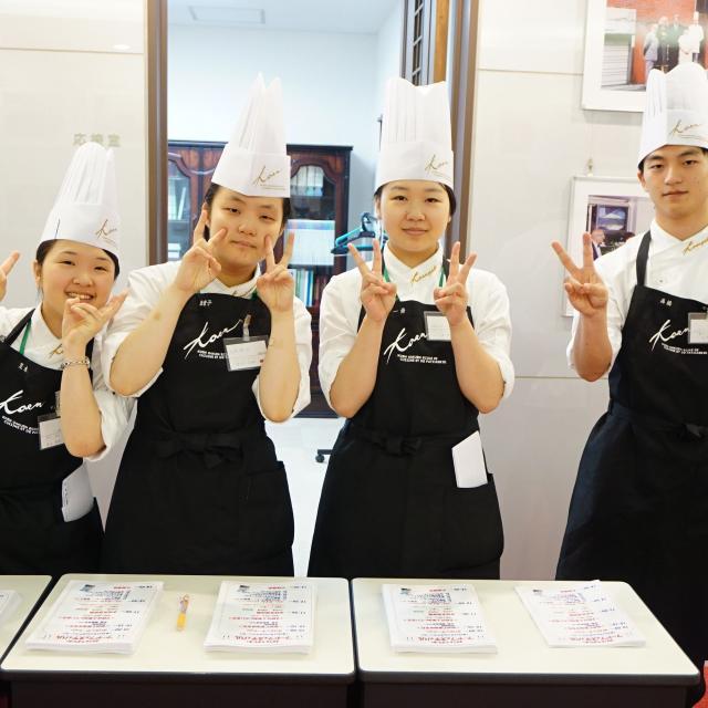 光塩学園調理製菓専門学校 【調理コース】☆3月のオープンキャンパス☆1