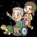 湘南医療福祉専門学校 車いすに乗ってみよう【介護福祉科】