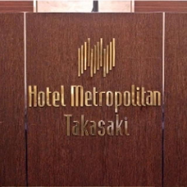 東日本ブライダル・ホテル・トラベル専門学校 現場で楽しく学べる業界見学ツアー ホテルの仕事1