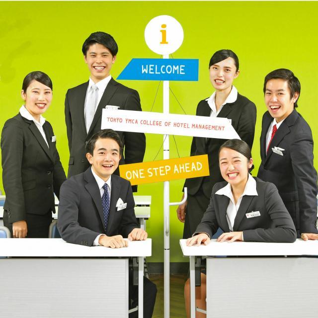 東京YMCA国際ホテル専門学校 ☆学校説明会 2020☆2