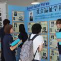【社会福祉学科】夏のオープンキャンパス
