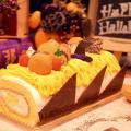 辻学園調理・製菓専門学校 【製菓】全学年対象★☆10月25日はハロウィンのロールケーキ