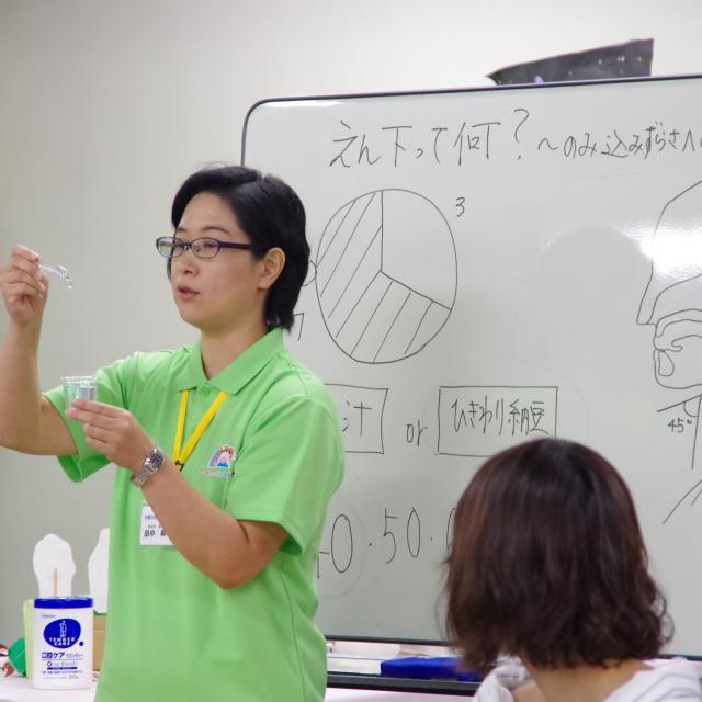 東京福祉保育専門学校 ★☆介護のオープンキャンパス☆★2