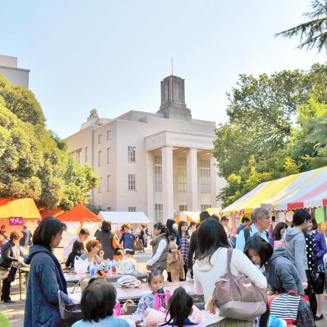 聖心女子大学 聖心祭同時開催オープンキャンパス1