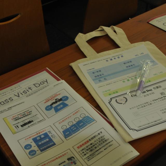 華頂短期大学 7/16 Class Visit Day3