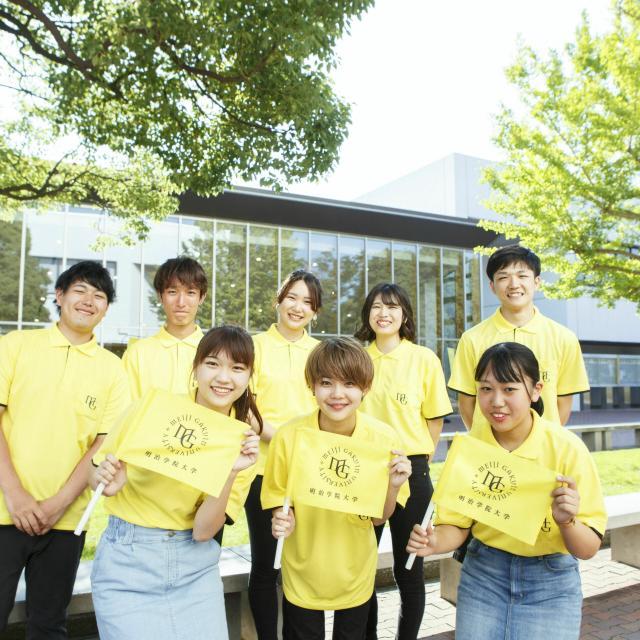 明治学院大学 夏のオープンキャンパス(横浜キャンパス)1