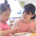 総合学園ヒューマンアカデミー東京校 ★働きながら通える学校!★卒業と同時に保育士資格取得!
