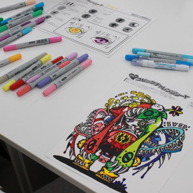 仙台デザイン専門学校 デザイン体験3