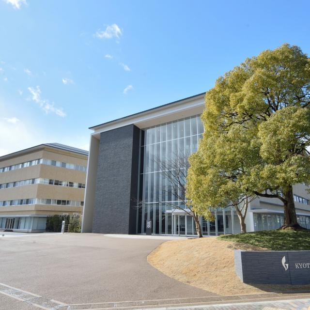 京都先端科学大学 オープンキャンパス2018【京都太秦キャンパス】2