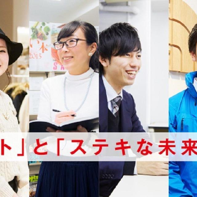 8/19(土)体験講座☆+