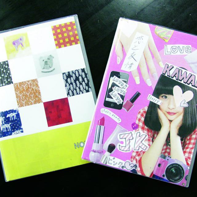 日本デザイナー学院 デザインノートをつくろう!1